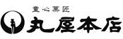 新潟菓子司 丸屋本店